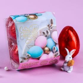 Шоколадные яйца «Счастливой Пасхи», 4 шт.