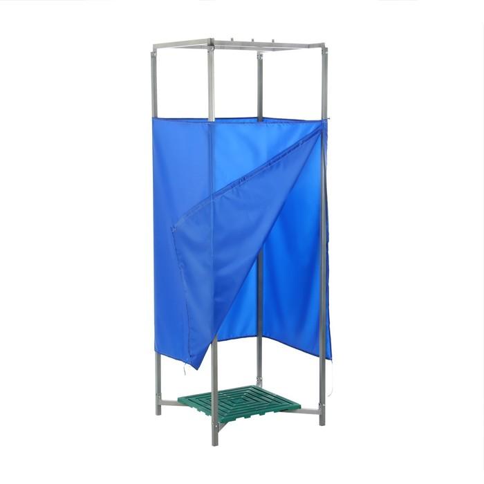 Каркас для летнего душа, 80 × 80 × 250 см