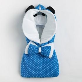 Одеяло-конверт для новорожденного, цвет синий