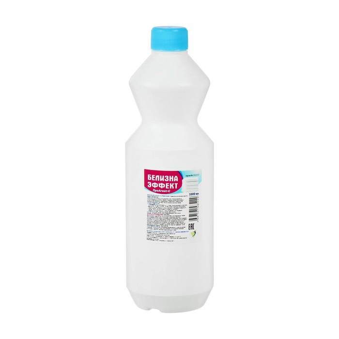 Универсальное моющее средство ПроАгент-С Белизна 1л
