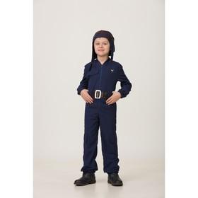 Карнавальный костюм «Пилот», текстиль, комбинезон, головной убор, р. 40, рост 158 см
