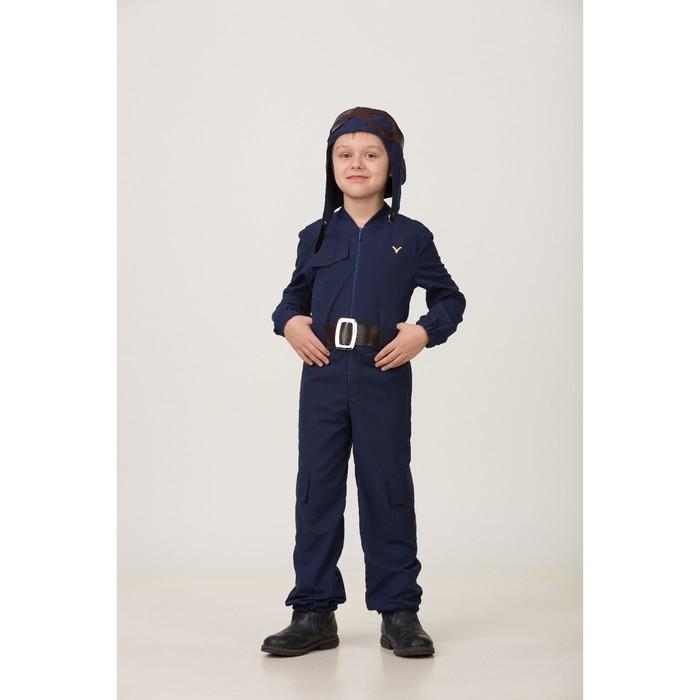 Карнавальный костюм «Пилот», текстиль, комбинезон, головной убор, р. 40, рост 158 см - фото 798473560