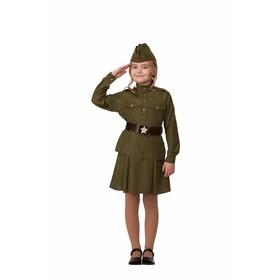 Карнавальный костюм «Солдатка», блуза, юбка, головной убор, р. 26, рост 104 см