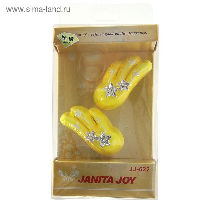 """Ароматизатор """"Крылья ангела"""" на дефлектор, желтый, лимон, 2 шт."""