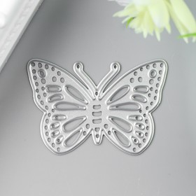 """A knife for cutting steel """"cabbage white Butterfly"""" 3,2x4,5 cm"""