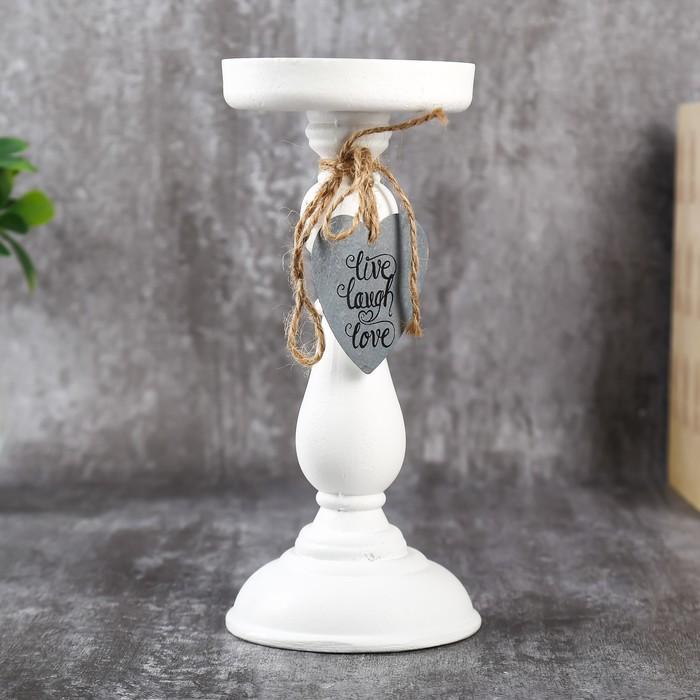"""Подсвечник дерево на 1 свечу """"Сердечко - Дом, милый дом"""" 22,5х10,5х10,5 см"""