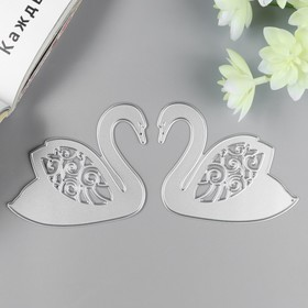 """A knife for cutting steel """"Swans"""" set of 2 item 6x15,2cm"""