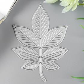 """A knife for cutting steel """"fern"""" 8,1x10 cm"""