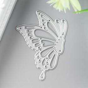 "A knife for cutting steel ""Flight of butterflies"" 4,5x4,8 cm"