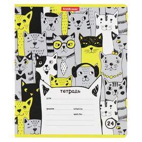Тетрадь 24 листа в клетку Stylish Cats, обложка мелованный картон