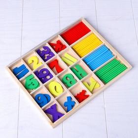 Деревянная игрушка цифры «Учимся считать»