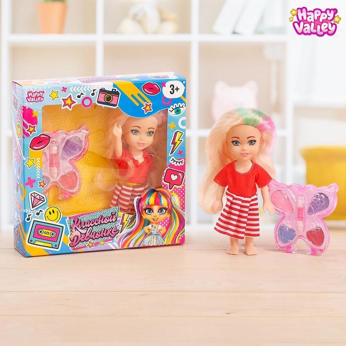 Набор «Классной девчонке», кукла с косметикой - фото 798473964