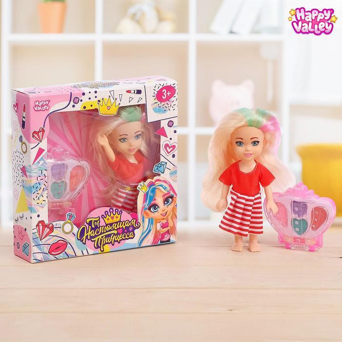 Набор «Ты — настоящая принцесса», кукла с косметикой - фото 105581376