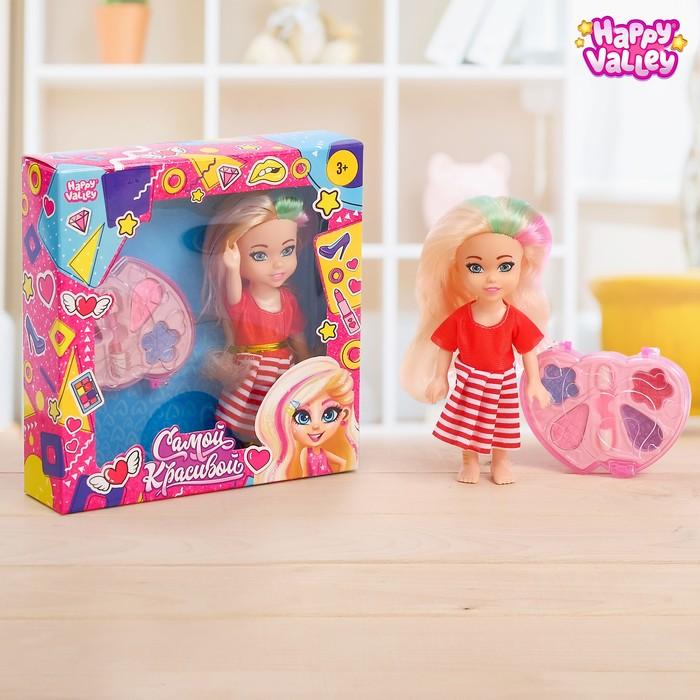 Набор «Самой красивой», кукла с косметикой - фото 798473967