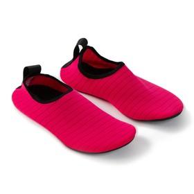 Аквашузы женские MINAKU цвет розовый, р-р 40-41