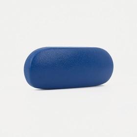 Футляр для очков, отдел на клапане, цвет синий