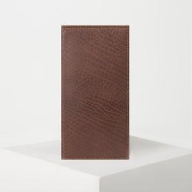 Портмоне мужское, 2 отдела, цвет коричневый - фото 60666
