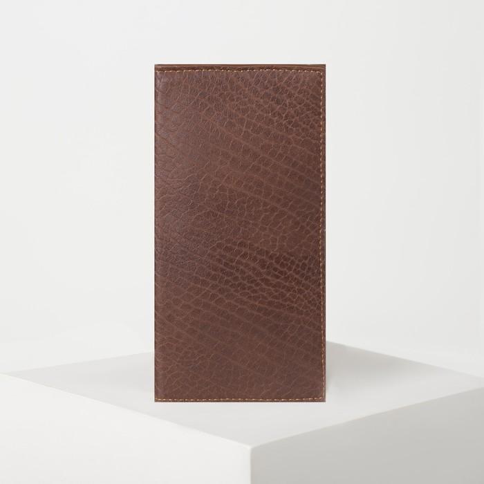 Портмоне мужское, 2 отдела, цвет коричневый - фото 798474185