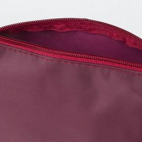 Косметичка дорожная, отдел на молнии, цвет бордовый - фото 1765889