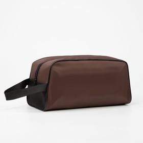 Косметичка дорожная, отдел на молнии, с ручкой, цвет коричневый