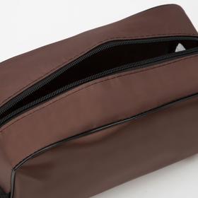 Косметичка дорожная, отдел на молнии, с ручкой, цвет коричневый - фото 1765163