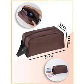 Косметичка дорожная, отдел на молнии, с ручкой, цвет коричневый - фото 1765164