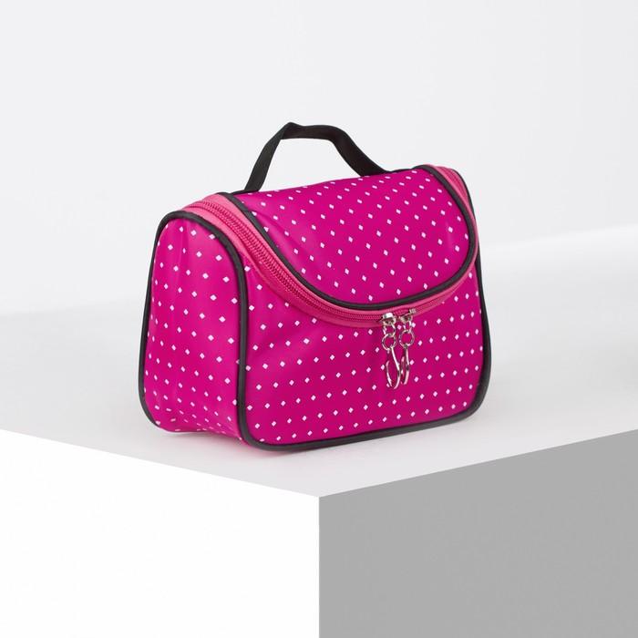 Косметичка-сумочка, отдел на молнии, цвет малиновый - фото 798474233