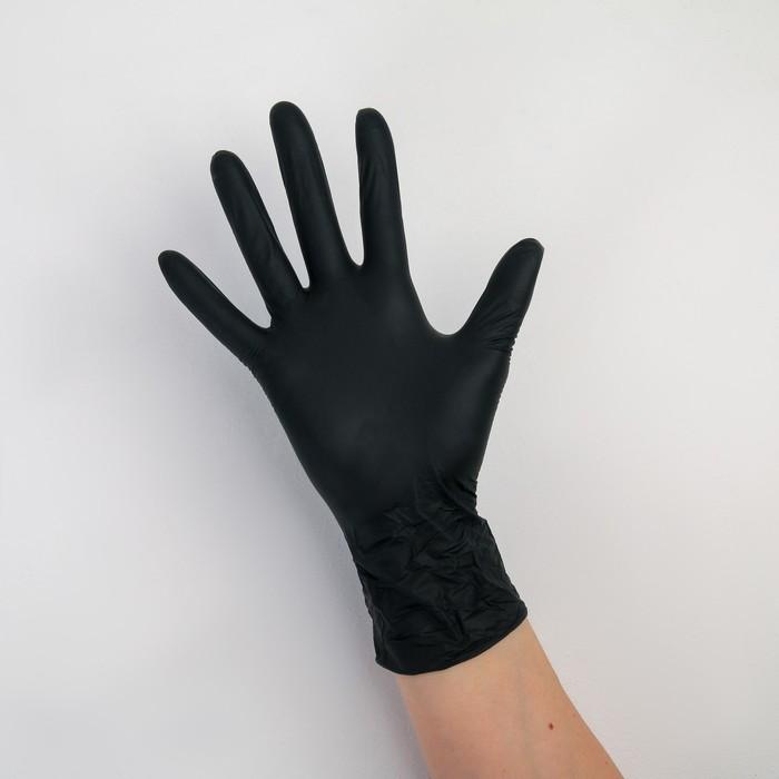 Перчатки универсальные нитриловые, размер L, 100 шт/уп, 8 гр, цвет чёрный
