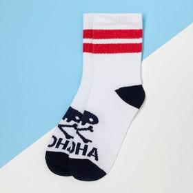 """Носки детские KAFTAN """"Aloha"""" р-р 14-16, белый"""