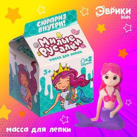 "EUREKA putty with toy ""Cute mermaid"""