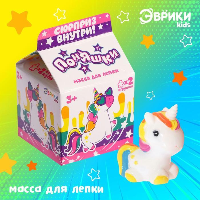 Масса для лепки «Поняшки» с игрушкой