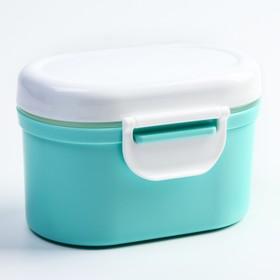 Контейнер для хранения детского питания, с ложкой, цвет МИКС