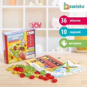 Обучающая игра-сортер «Считаем яблочки», 36 разноцветных яблочек
