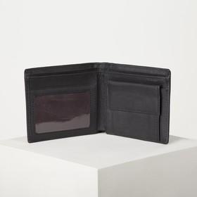Портмоне мужское, 2 отдела, цвет коричневый - фото 60682