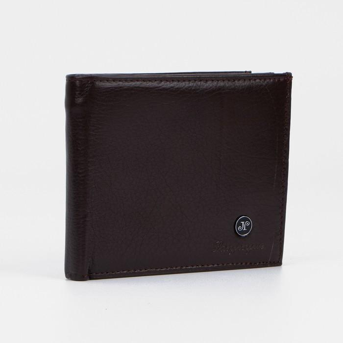 Портмоне мужское, 1 отдел, цвет коричневый - фото 798474881