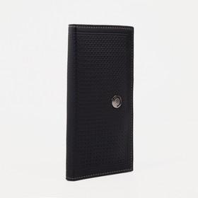 Портмоне мужское, 2 отдела, цвет чёрный - фото 60787