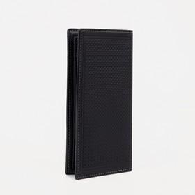 Портмоне мужское, 2 отдела, цвет чёрный - фото 60788