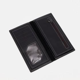 Портмоне мужское, 2 отдела, цвет чёрный - фото 60789