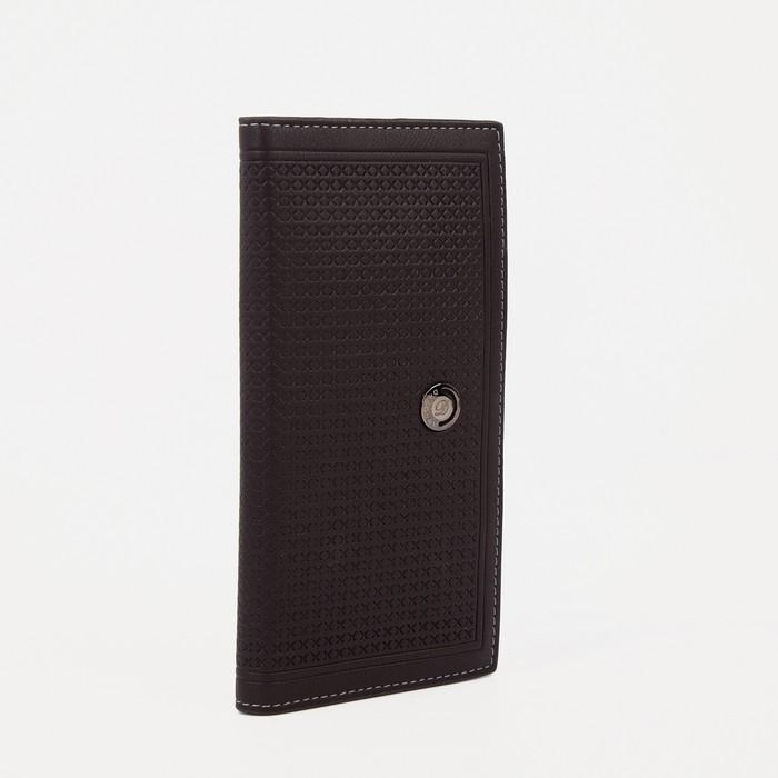 Портмоне мужское, 2 отдела, цвет коричневый - фото 798474935