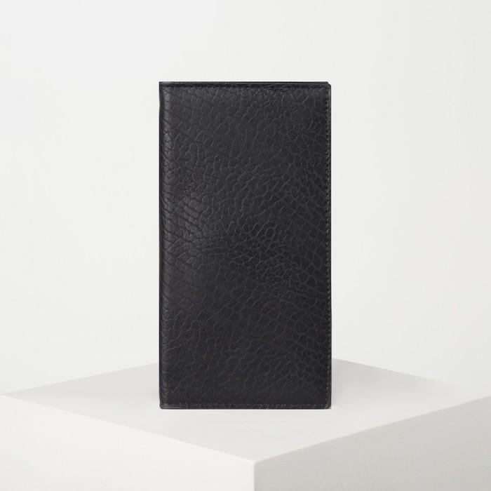 Портмоне мужское, 2 отдела, цвет чёрный - фото 60798