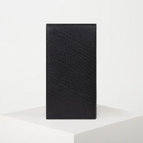 Портмоне мужское, 2 отдела, цвет чёрный - фото 60799