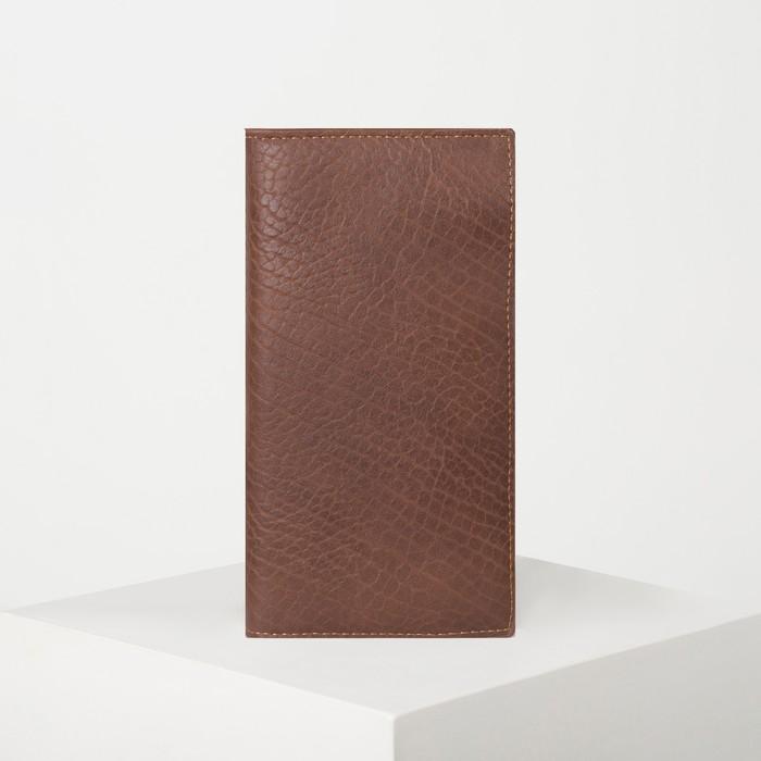 Портмоне мужское, 2 отдела, цвет коричневый - фото 798474949