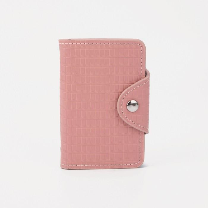 Визитница, 25 листов, цвет розовый - фото 798474958
