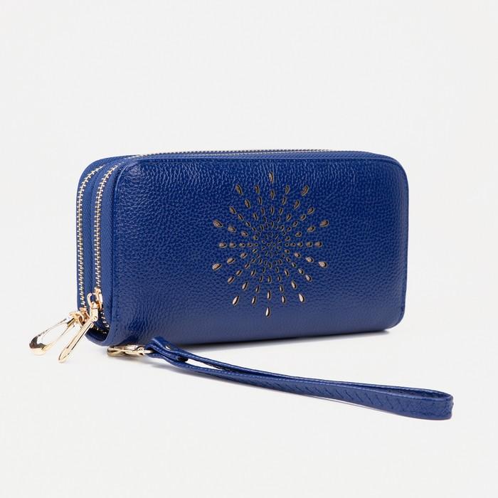 Кошелёк женский, 4 отдела на молниях, цвет синий - фото 798474985