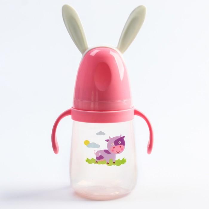 Бутылочка для кормления «Веселые зверята», 400 мл., цвет МИКС - фото 798475072