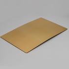 Подложка, 40 х 60 см, золото, 0,8 мм