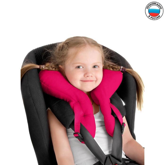 Детская подушка для путешествий, цвет малиновый