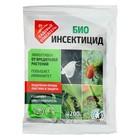 BIO insecticide, Garden rescue, 20 g
