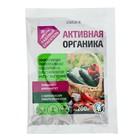 Active organics, bio-stimulator, Garden rescue, 25 g