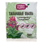 Insect repellent Tobacco dust, Garden recipes, 200 g